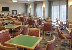 Holiday Inn Express & Suites CD. Juarez - Las Misiones - Ciudad Juarez - Restoran