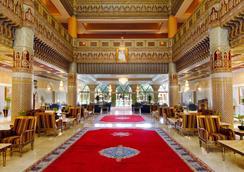 Royal Mirage Deluxe Marrakech - Marrakesh - Lobi