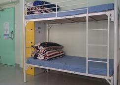 Traveller's Pack Hostel - Hong Kong - Kamar Tidur