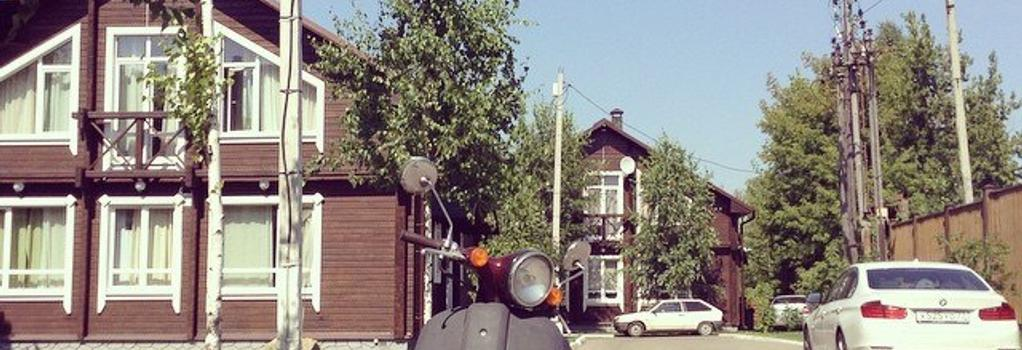 Hostel House Moscow - Moscow - Outdoor view