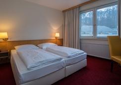 Am Neutor Hotel Salzburg Zentrum - Salzburg - Kamar Tidur