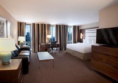 Hotel Le Cantlie Suites - Montreal - Kamar Tidur