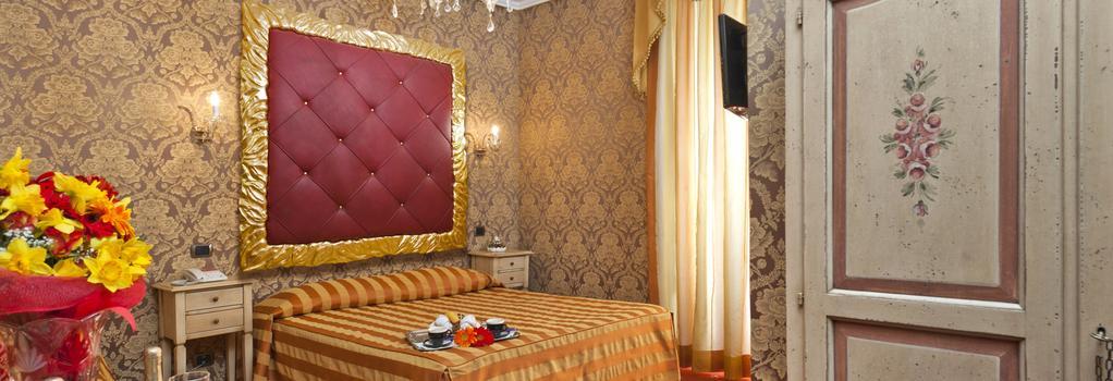 Hotel Relais dei Papi - Rome - Bedroom