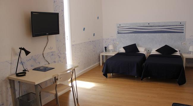 Horizonte - Santa Cruz de Tenerife - Bedroom