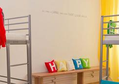 Happy Hostel Berlin - Berlin - Kamar Tidur