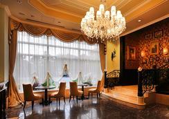 Hotel Monterey Akasaka - Tokyo - Lobi