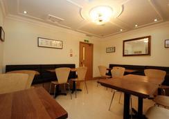 St. Joseph Hotel - London - Restoran