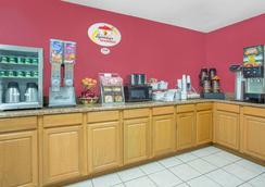 Super 8 Roanoke VA - Roanoke - Restoran