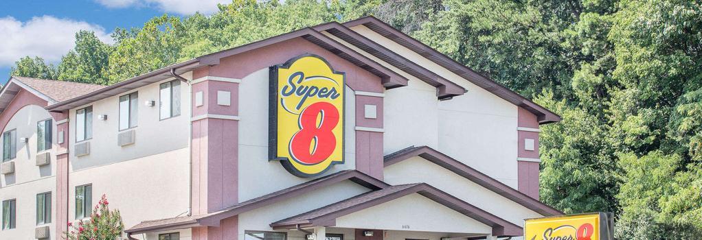 Super 8 Roanoke VA - Roanoke - Building