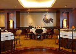 The Cliff Bay - Funchal - Restoran