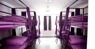 Safestay London Elephant & Castle - Hostel - London - Kamar Tidur