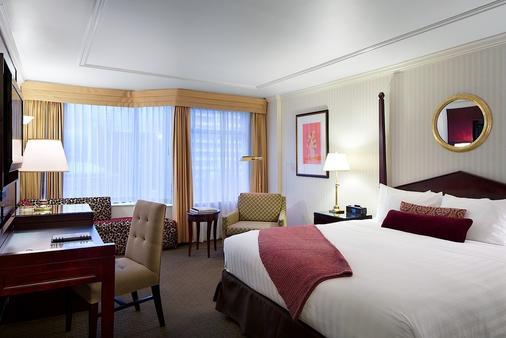 The Listel Hotel Vancouver - Vancouver - Kamar Tidur