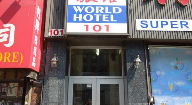New World Hotel - New York - Building