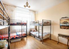 Ussuri-Hostel - Yekaterinburg - Kamar Tidur