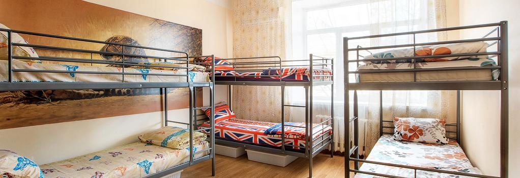 Ussuri Hostel - Ekaterinburg - Bedroom