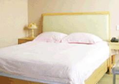 Air China Yunting Hotel - Shanghai - Kamar Tidur