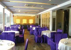 Air China Yunting Hotel - Shanghai - Restoran