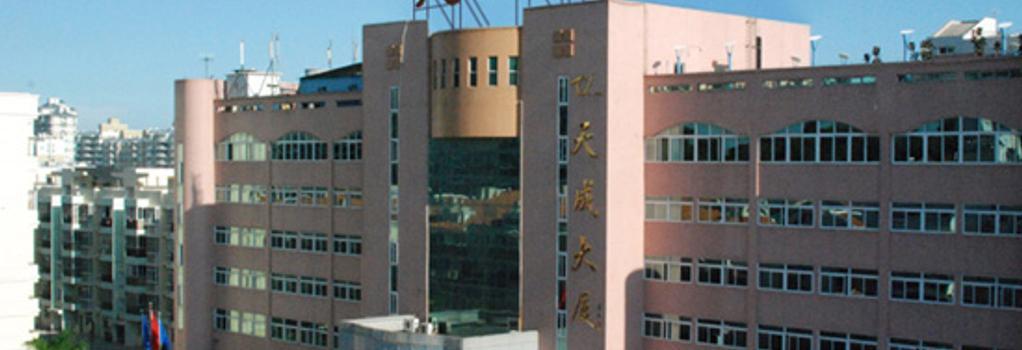 Tiancheng Hotel - Xiamen - Xiamen - Building