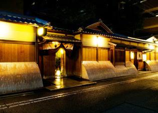 Yoshikawa Inn Tempura