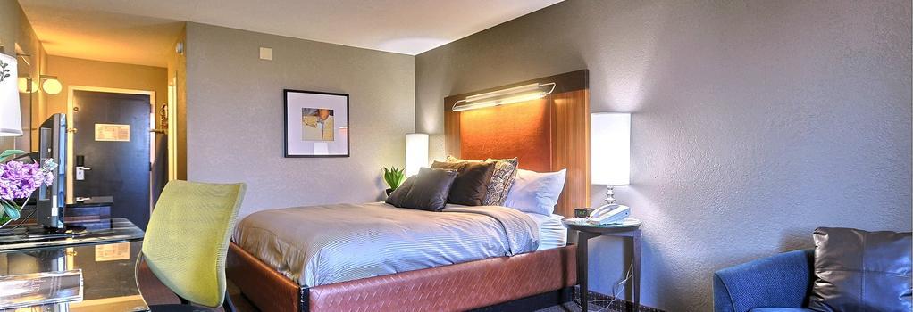 Magnuson Grand Memphis Airport - Graceland - Memphis - Bedroom