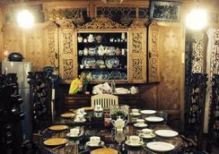 New Sherin Houseboats - Srinagar - Restoran