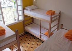 Solar63 Hostel - Porto Alegre - Kamar Tidur