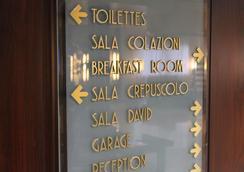 Michelangelo Venice Hotel - Venesia - Lobi
