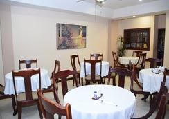 Hotel Internacional Managua - Managua - Restoran