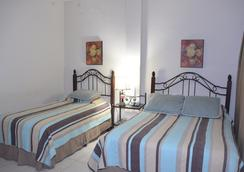 Hotel Internacional Managua - Managua - Kamar Tidur