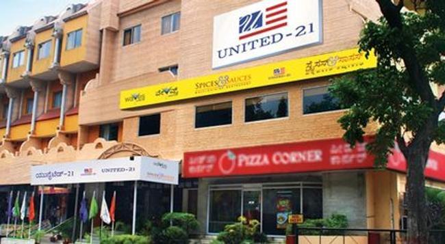 United 21, Mysore - Mysore - Building