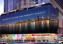 New York Marriott Marquis - New York - Bangunan