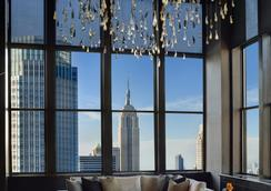 The Towers at Lotte New York Palace - New York - Kamar Tidur