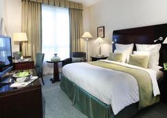 Lindner Hotel City Plaza - Köln - Kamar Tidur