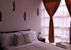 Hotel Colombia Real Bogotá - Bogotá - Kamar Tidur