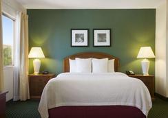 Hawthorn Suites by Wyndham Philadelphia Airport - Philadelphia - Kamar Tidur