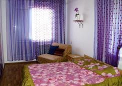Golubaya Bukhta Art-Hotel - Gelendzhik - Kamar Tidur