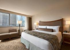 Wyndham Grand Chicago Riverfront - Chicago - Kamar Tidur
