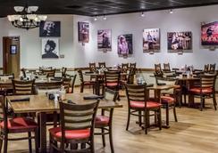 Wyndham Garden Hotel - Austin - Austin - Restoran