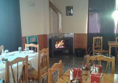 Pensión Amparo Las Hayas - Valle Gran Rey - Restoran