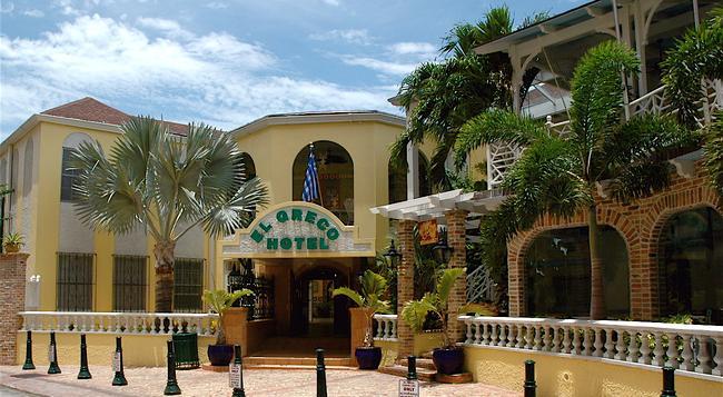 El Greco Hotel - Nassau - Building