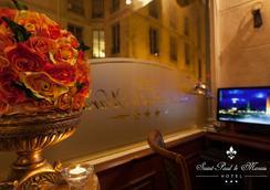 Hotel Saint Paul Le Marais - Paris - Lobi