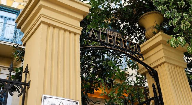 Albergo Hotel - Beirut - Building