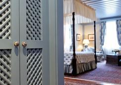 Hotel Albergo - Beirut - Kamar Tidur