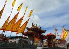 Sino Inn - Phuket City - Atraksi Wisata