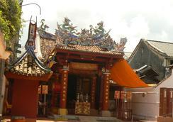 Sino Imperial Design Hotel - Phuket City - Atraksi Wisata