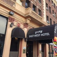 East West Hotel Featured Image