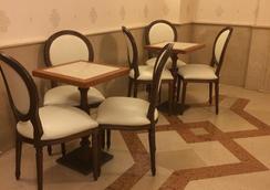 Hotel San Silvestro - Roma - Bar