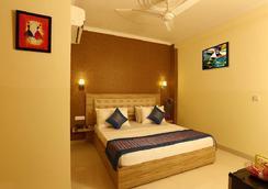 Hotel Aeroporto - New Delhi - Kamar Tidur