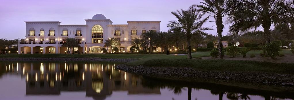 Address Montgomerie - Dubai - Building