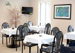 Timberlake Motel - Lynchburg - Restoran